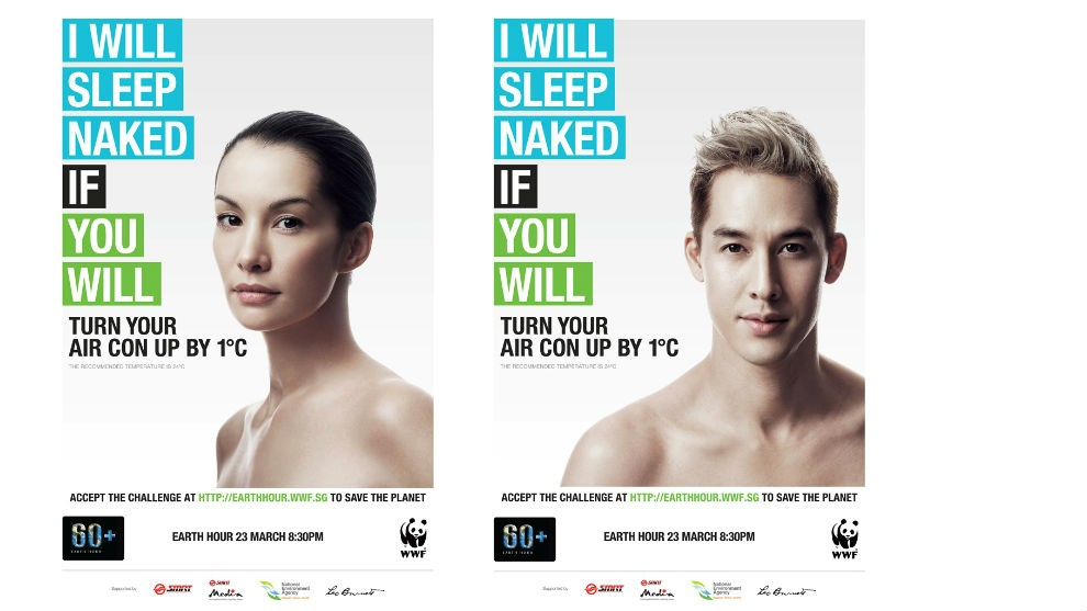 Earth Hour Singapore: Sleep Naked